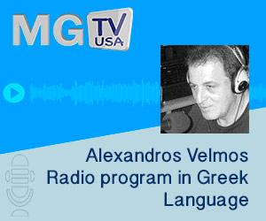 Alexandros Velmos Radio