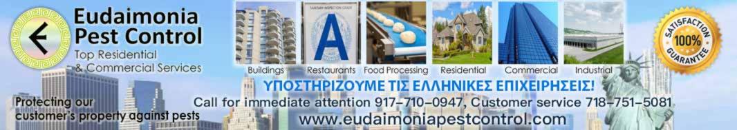 Eudaimonia Pest Control